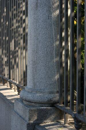 st  petersburg: St. Petersburg, the Yusupov Palace fence