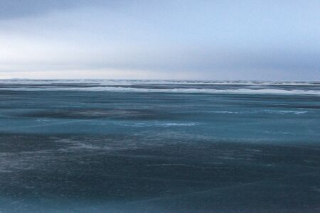 hummock: Baikal in April, rainy cloudy weather, the ice is 1 meter,