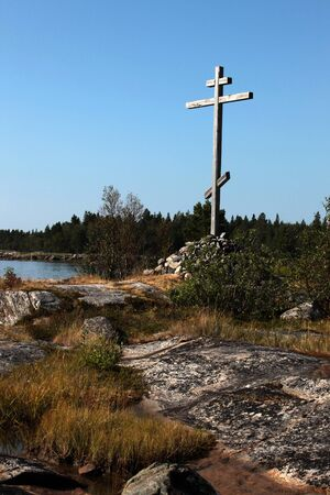 memorial cross: North Russia, White sea, the memorial cross