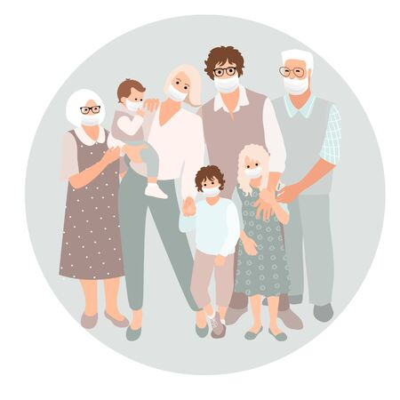 Family happy together. Group of people standing. Father, mother, sister, brother, son, daughter, grandparents, grandchildren, pets. Cat and dog.