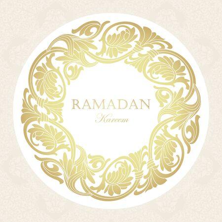 Ramadan Kareem card. Vintage banner for Ramadan wishing. Arabic decoration, oriental motifss.