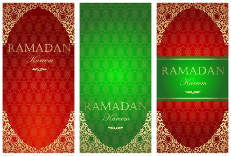 Set of Ramadan Kareem cards. Banner for Ramadan wishing. Arabic decoration, oriental motifss. Gold ornaments in Eastern style.
