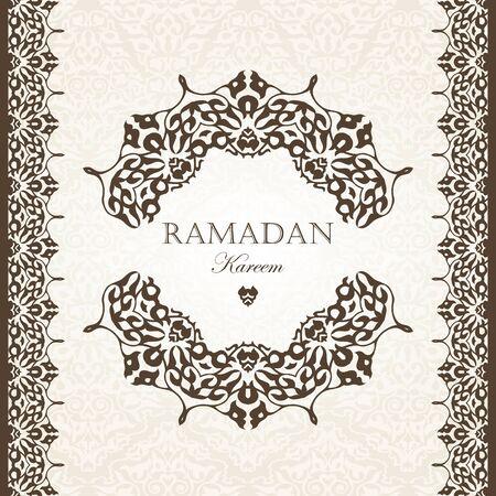 Ramadan Kareem card. Vintage banner for Ramadan wishing. Arabic decoration, oriental motifss. Gold ornaments in Eastern style.