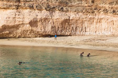 santiago cape verde: Tarrafal beach in Santiago island in Cape Verde - Cabo Verde Stock Photo