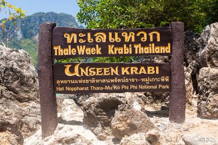 Sign in Tup Island  beach between Phuket and Krabi in Thailand