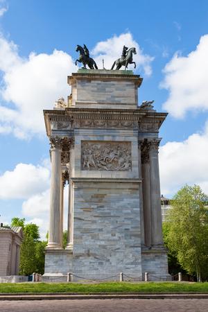 Triumph Arc - Arco Della Pace in Sempione park in Milan, Italy Stock Photo