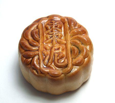 Chinese Moon cake for harvest moon festival