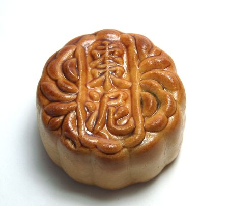 Chinese Moon cake for harvest moon festival
