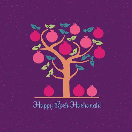 Rosh Hashanah Jewish New Year concept. Traditional holiday symbols.  イラスト・ベクター素材