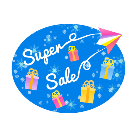 super hot: Super sale Concept. Emblem for Christmas special hot deal marketing campaign with gift bonus.Flat design element of season offer banner. Background for advertisement event. Vector illustration