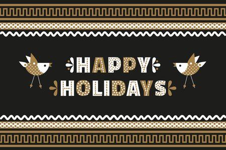 holiday: Happy Holiday banner Illustration