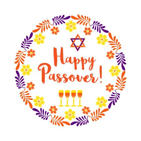 seder plate: Happy Passover card.