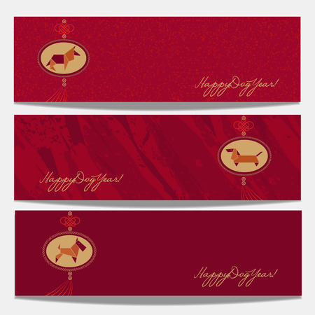 Horizontal banners set. Happy Chinese lunar new year 2018. Oriental holiday. Vector brown dog sign. Asian traditional honesty symbol decorative element. Festive home pet emblem card background Stock Photo
