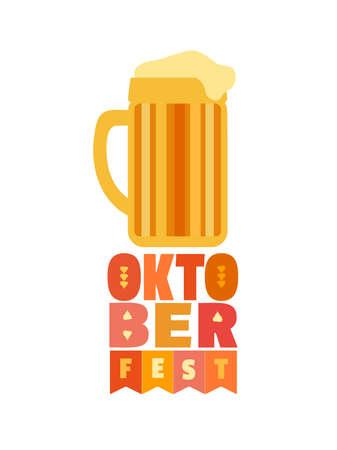Oktoberfest icon flat color vector design element Ilustração
