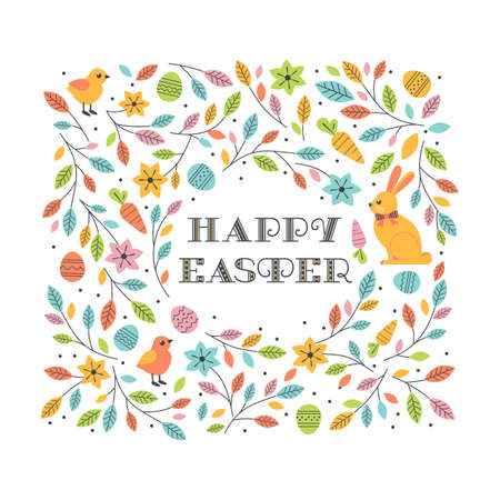 Cute Easter Bunny in Spring Flowers Pattern Decor