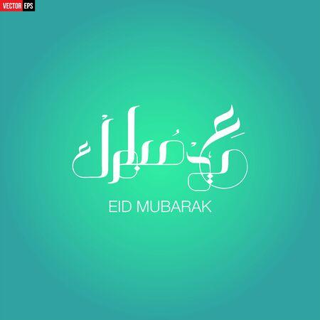 Beautiful concept of Eid Saeed or Ramadan Mubarak islamic design mosque dome silhouette with arabic and english calligraphy - Vector