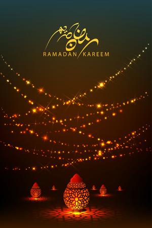 Ramadan Kareem greeting card with arabic calligraphy which means Ramadan kareem -traditional lantern of Ramadan Stock Photo