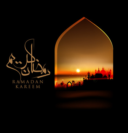 Ramadan Kareem greeting card with arabic calligraphy which means Ramadan kareem
