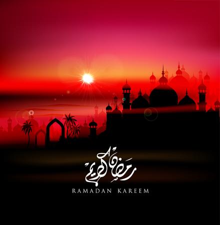 mosque: Ramadan Mubarak - Ramadan Kareem greeting card with arabic calligraphy which means Ramadan kareem