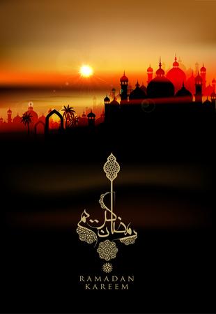 religious celebration: Ramadan Mubarak - Ramadan Kareem greeting card with arabic calligraphy which means Ramadan kareem