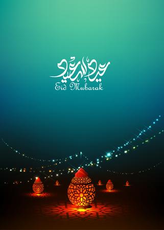 Beautiful Door Eid Al-Fitr Decorations - 65676314--eid-mubarak-greeting-card-islamic-background-for-muslims-holidays-such-as-eid-al-fitr-eid-al-adha-a  Gallery_273113 .jpg?ver\u003d6