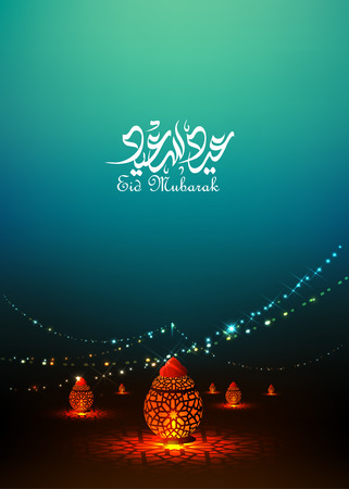 Eid mubarak greeting card islamic background for muslims 65676314 eid mubarak greeting card islamic background for muslims holidays such as eid al fitr eid al adha agver6 m4hsunfo