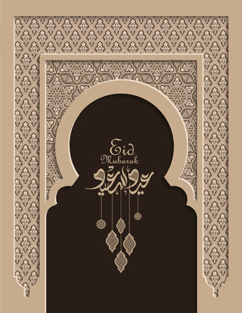 arch: Eid mubarak greeting card - Islamic background for Muslims Holidays such asEid al fitr, Eid al adha, and Ramadan . The Arabic calligraphy means Eid mubarak  = happy holiday.