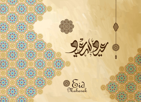 """EID Mubarak""贺卡 - 穆斯林假日的伊斯兰背景,如""Eid Al Fitr,Eid Al Adha和Ramadan""。阿拉伯书法意味着'EID穆巴拉克''=节日快乐。"