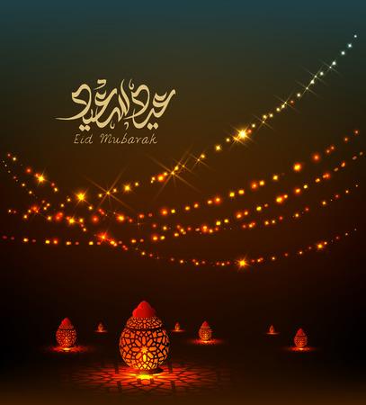 Cool Light Eid Al-Fitr Decorations - 65676326--eid-mubarak-greeting-card-islamic-background-for-muslims-holidays-such-as-eid-al-fitr-eid-al-adha-a  Pic_949617 .jpg?ver\u003d6