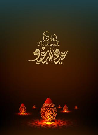 Eid mubarak greeting card - Islamic background for Muslims Holidays such asEid al fitr, Eid al adha, and Ramadan . The Arabic calligraphy means Eid mubarak  = happy holiday.