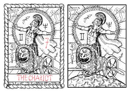 チャリオット。大アルカナのタロット カード ヴィンテージ手描きには、神秘的な記号と図が刻まれています。戦士や征服者の勝利を祝うローマの兵  イラスト・ベクター素材