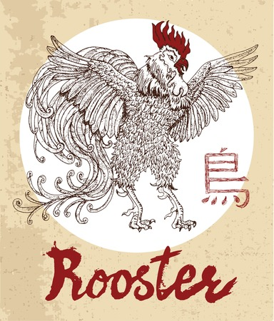 hieroglyph: Chinese zodiac symbol of hand drawn Rooster with lettering. Horoscope and astrological sign of asian new year calendar. Graphic drawing with engraved animal. Chinese hieroglyph means Rooster