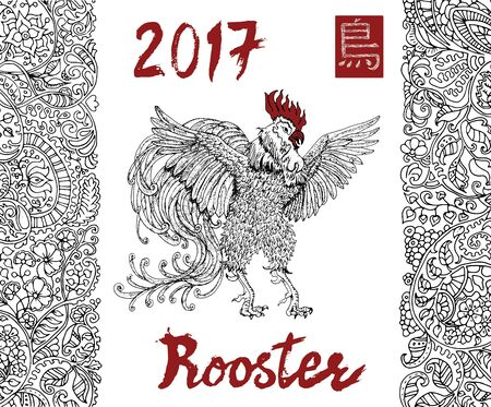 hieroglyph: New Year card with engraved rooster, lettering and zen pattern. Zodiac animal sign, horoscope and astrological vector symbol. Graphic drawing for coloring book. Chinese hieroglyph means Rooster Stock Photo