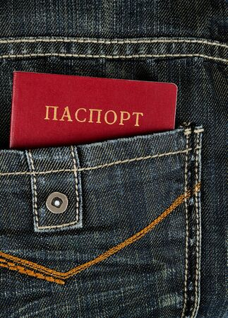 red Ukrainian passport in pocket of black jeans photo
