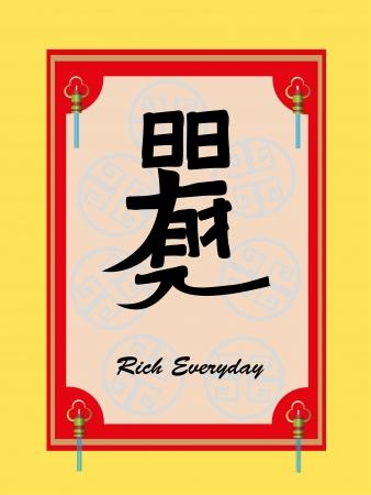 mindennapi: Rich Mindennapi kínai