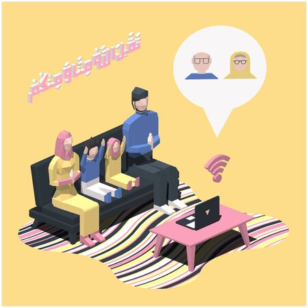 vector illustration of a family doing video cal to grandpa and grandma during Eid Al Fitr Day, to make social distancing due to COVID-19 issues. Vetores