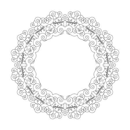 christopher: Christopher mandala. Ethnic decorative elements. Islam, Arabic, Indian, turkish, pakistan, chinese, ottoman motifs.
