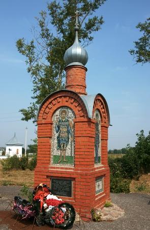 neva: Monument to Alexander Neva in Russia