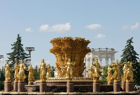 Gold fountain, Russia photo