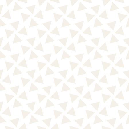 regular: Subtle shapes seamless pattern background. Stylish symmetric lattice.  Abstract geometric tiling mosaic Illustration