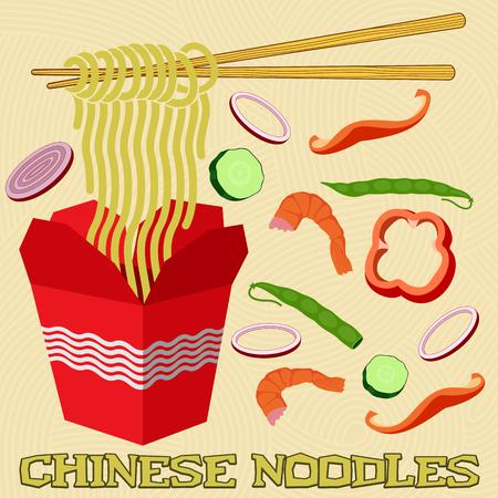 chinesisch essen: Chinesische und japanische Nudeln in einer Box. Gewickelt auf Stäbchen, von Gemüsewürfel umgeben.