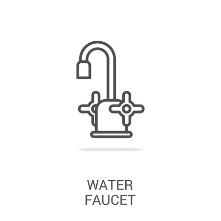 water supply: Vector icon water faucet. Spare parts and household appliances for the kitchen, gas supply, water supply modern home.