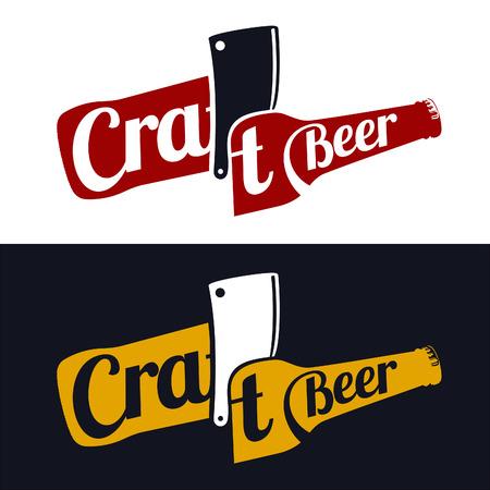 Vintage craft beer brewery, bar, shop emblems and labels Vector Illustration
