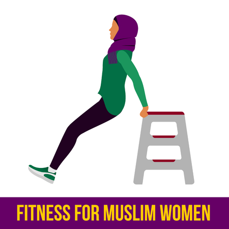 aerobic: Muslim woman in fitness, aerobic and workout exercise in gym. Vector set of gym icons in flat style isolated on white background. People in gym. Gym equipment. Illustration