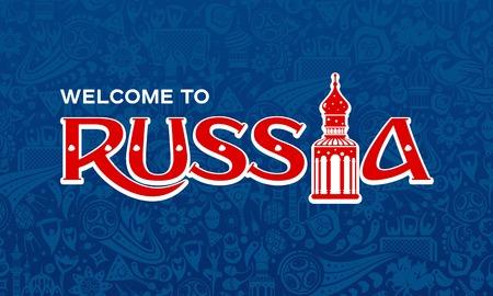 Illustrazione vettoriale russo sfondo blu. Benvenuti in Russia. Modello del mondo della Russia con elementi moderni e tradizionali, sfondo di tendenza 2018. Archivio Fotografico - 96365079