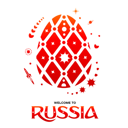 Welcome to Russia poster template design for world football championship vector illustration