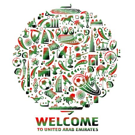 Fondo de color de ilustración vectorial. Letras de bienvenida a los Emiratos Árabes Unidos. Patrón del mundo de los Emiratos Árabes Unidos con elementos modernos y tradicionales. Tendencia 2018, 2019. Copa Asiática de Fútbol