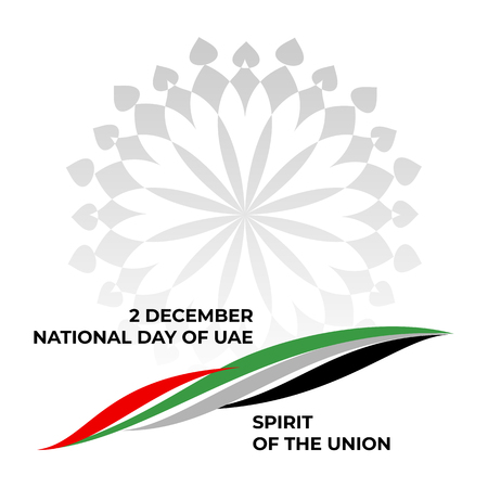 United Arab Emirates national day element. 2 December. UAE Independence Day greeting card. World of UAE pattern with modern and traditional elements. Vector illustration isolation on the background.
