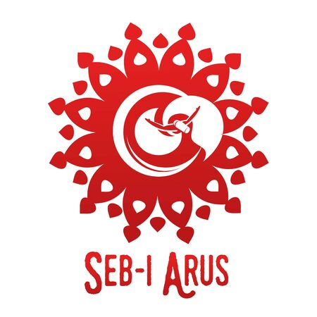 Vector logo illustration. Turkish, Sufi and Dervish Dance. Seb i Arus