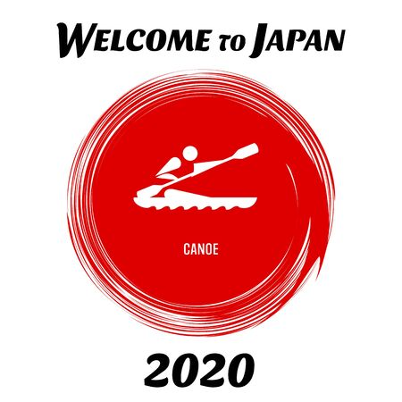 Welcome to Japan. Vector illustration isolated on a white background